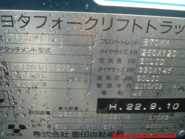 xe-nang-dien-dung-lai-toyota-cu-1-3-tan-2010 (7)
