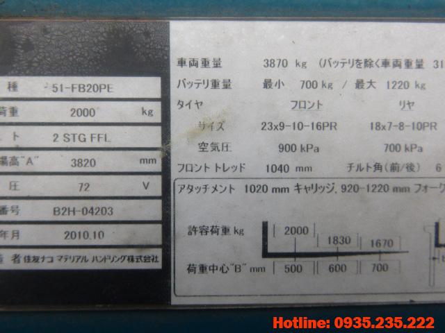 xe-nang-dien-sumitomo-cu-2-tan-2010 (7)